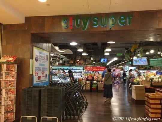 台北にあるCitySuperの店内の様子