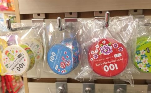 台湾の文房具店では販売されている台湾雑貨のマスキングテープ