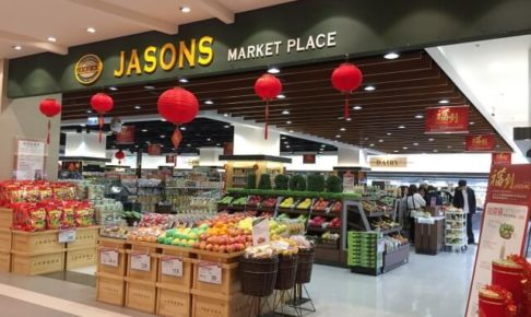 台湾のJASONS Market Place