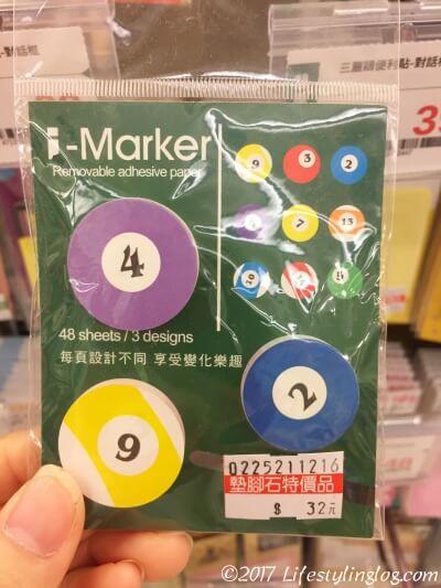 ビリヤードの球がデザインされた知音文創のi-Markerの付箋