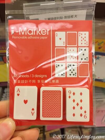 トランプがデザインされた知音文創のi-Markerの付箋