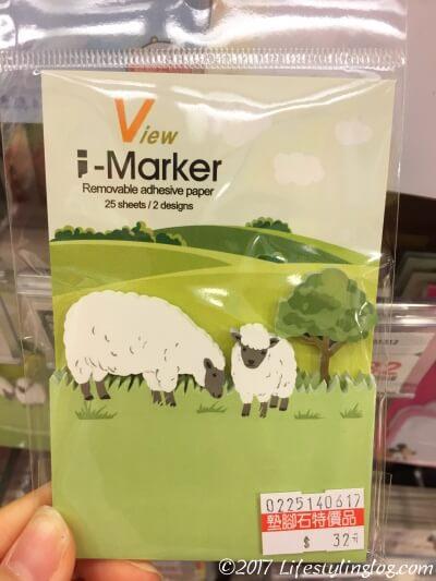 羊の親子がデザインされた知音文創のi-Markerの付箋
