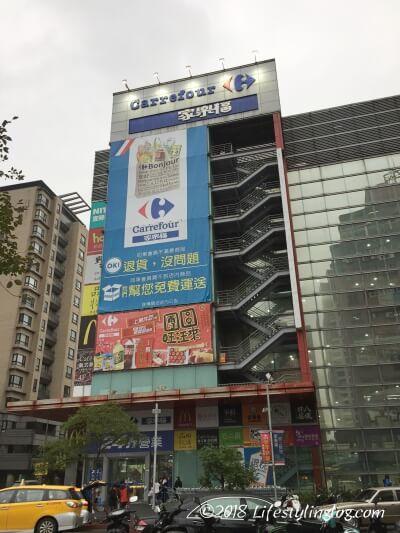 台北にあるカルフール桂林店