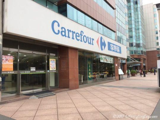 台北にあるカルフールの店舗
