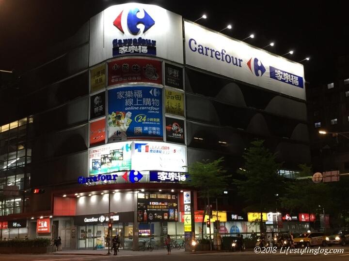 台北にあるカルフール重慶店