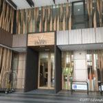 La Vida Hotel(ラヴィダホテル)