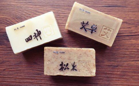 台湾の阿原石鹸(ユアンソープ)