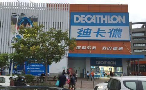 台北のデカトロン