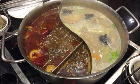 老四川の麻辣鍋