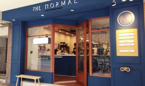 台北にあるカフェ(The Normal)