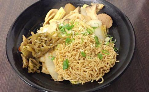 台湾の滷味(ルーウェイ)