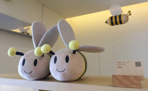 ビーハウス台北のハチのぬいぐるみ