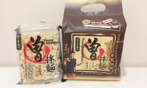 曽拌麺(tseng-noodles)