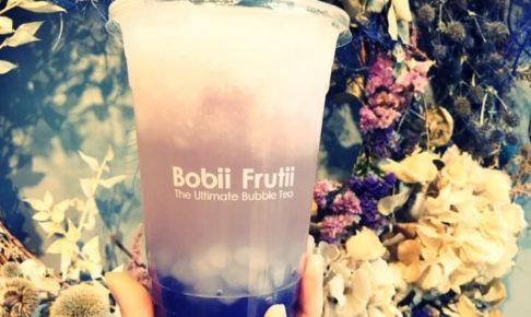 bobii-fruttiIMG_6484-1