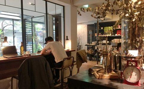 coffee-essentialIMG_4186