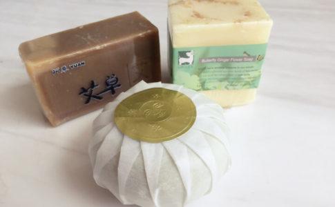 台湾人気コスメブランドの石鹸