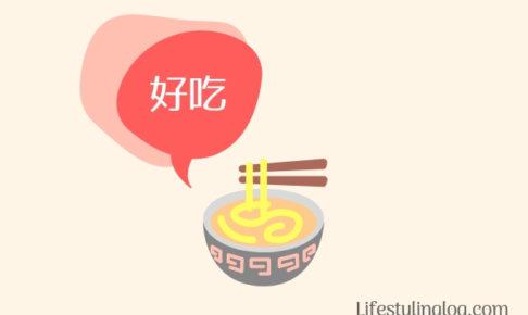 台湾のインスタント麺