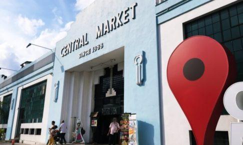クアラルンプールのセントラルマーケット