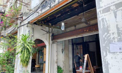 クアラルンプールにあるleaf&co.cafe