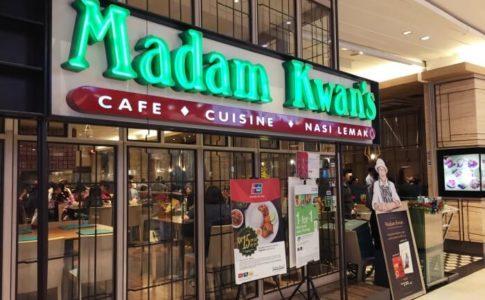 Madam Kwang's(マダムクワンズ)のレストラン