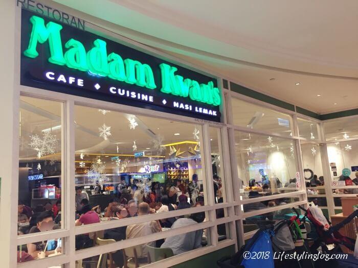 ミッドバレーメガモールにあるMadam Kwan's