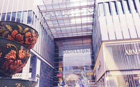Pavilion(パビリオン)