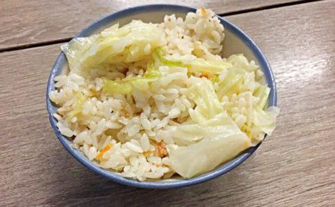 高麗菜飯・原汁排骨湯のキャベツご飯