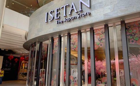 マレーシアの伊勢丹(Isetan the Japan Store)
