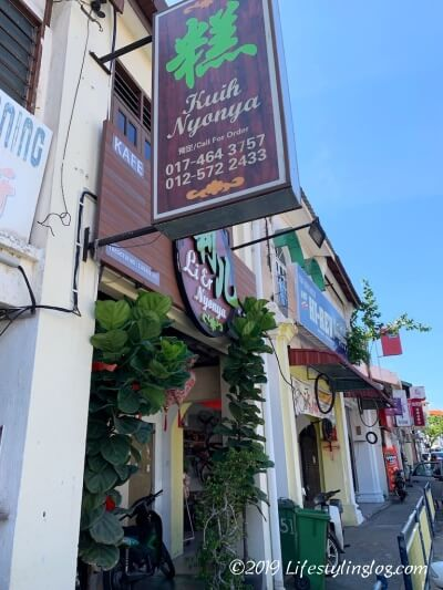 莉儿(Li Er Cafe)の店舗