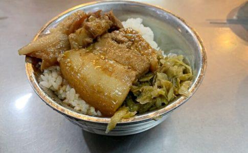 台北橋頭魯肉飯の焢肉飯