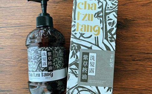 茶籽堂(cha tzu tang)の紫草控油シャンプー