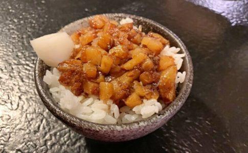 トロトロのMy灶の滷肉飯