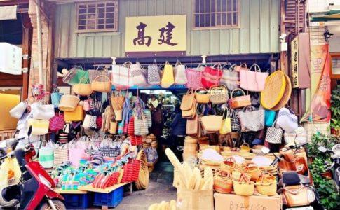 台北の迪化街にある高建桶店