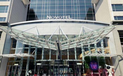 ノボテル台北桃園国際空港ホテル