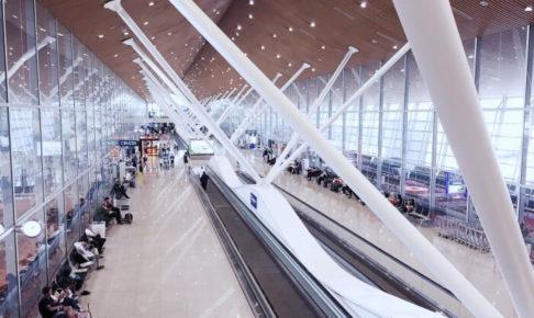マレーシアのクアラルンプール国際空港(KLIA)