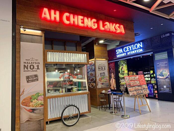 ミッドバレーメガモールにあるAH CHEG LAKSAの店舗