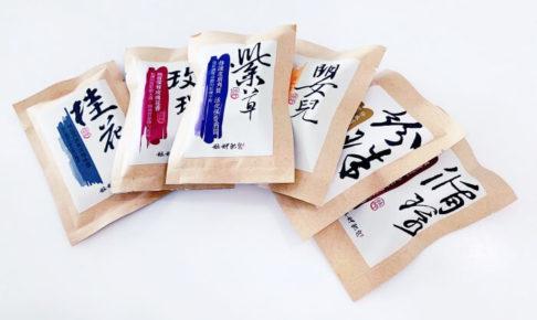 台湾の艋舺肥皂(モンガ石鹸)