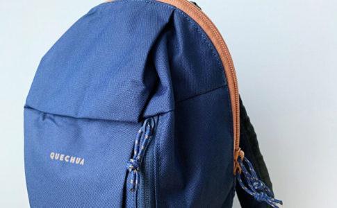 デカトロン QUECHUA(ケシュア)の新デザインのバックパック