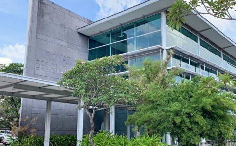 ロイヤルセランゴールビジターセンター(Royal Selangor Visitor Centre)