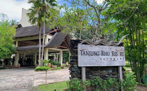 タンジュンルーリゾート(Tanjung Rhu Resort)