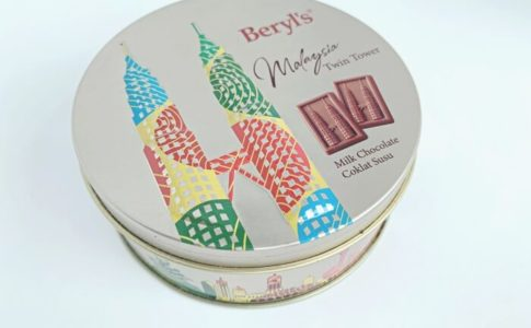ツインタワーがデザインされたBeryl's(ベリーズ)のチョコレート商品