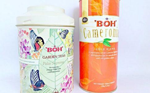 マレーシア紅茶ブランドのBOH Tea(ボーティー)