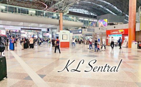 クアラルンプールにあるKLセントラル駅