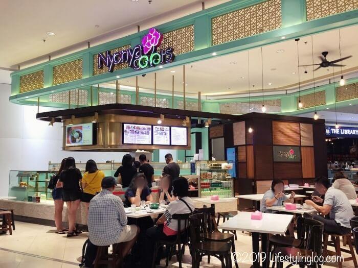 マレーシアにあるNyonya Colors(ニョニャカラーズ)のお店