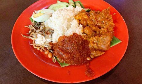 Nasi Lemak Wild Boarのイノシシ肉を使ったナシレマ(ナシルマ)