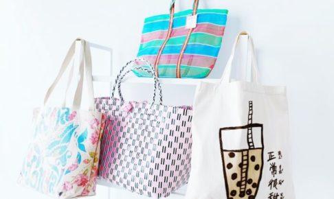 台湾で購入したバッグやポーチ