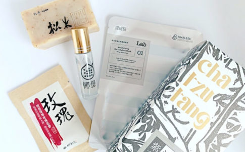 台湾で購入するおすすめコスメブランドの商品