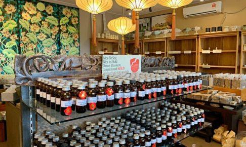 ランカウイ島のElement Mallで販売されているアロマオイル