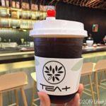 Purple Cane Tea Restaurant(紫藤茶原)で購入したドリンク