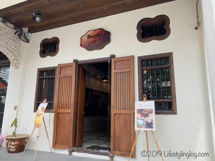 クアラルンプールのJalan PanggongにあるBeryl's Lot18の入口
